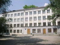 Самара, школа МОУ СОШ №42, улица Урицкого, дом 1Б