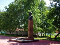 Samara, st Uritsky. monument