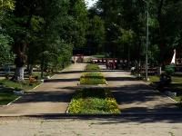 Samara, st Uritsky. park