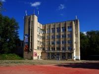 Samara, st Uritsky, house 1А. creative development center