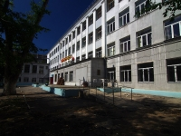 Samara, st Uritsky, house 1Б. school