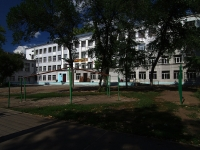 萨马拉市, 学校 МОУ СОШ №42, Uritsky st, 房屋 1Б