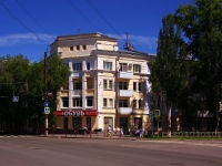 neighbour house: st. Uritsky, house 2. Apartment house