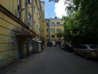 Самара, улица Урицкого, дом 2. многоквартирный дом
