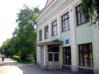 Samara, school МОУ СОШ №137, Uritsky st, house 3