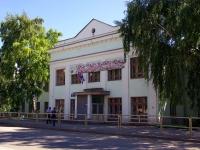 Samara, st Uritsky, house 3. school