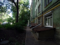 Samara, Uritsky st, house 4. Apartment house