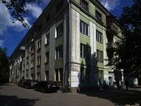 Samara, st Uritsky, house 4. Apartment house