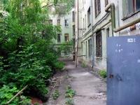 Самара, Урицкого ул, дом 4