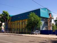 "neighbour house: st. Uritsky, house 5. office building Куйбышевский ТЦФТО ОАО ""РЖД"""