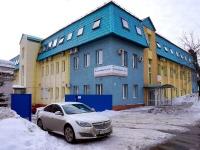 соседний дом: ул. Урицкого, дом 5. офисное здание Куйбышевский территориальный центр фирменного транспортного обслуживания