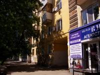 Samara, st Uritsky, house 6. Apartment house