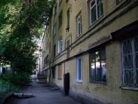 Самара, Урицкого ул, дом 6