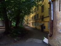 Samara, Uritsky st, house 6. Apartment house