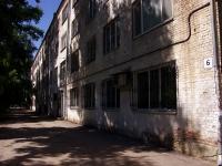 Самара, улица Урицкого, дом 6. многоквартирный дом