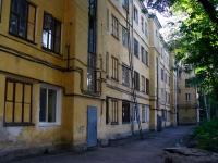 Samara, Uritsky st, house 8. Apartment house
