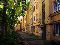 Самара, улица Урицкого, дом 8. многоквартирный дом