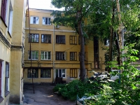 Samara, Uritsky st, house 8. Apartment house