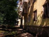 Самара, Урицкого ул, дом 10
