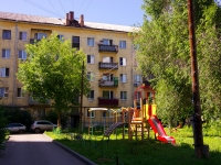 Samara, st Uritsky, house 10. Apartment house