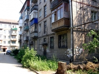 Samara, Uritsky st, house 12. Apartment house