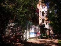 Samara, st Uritsky, house 12. Apartment house