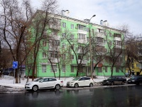 соседний дом: ул. Урицкого, дом 12. многоквартирный дом