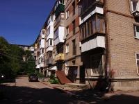 Samara, st Uritsky, house 14. Apartment house