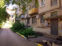 萨马拉市, Uritsky st, 房屋 16. 公寓楼