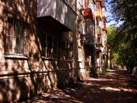 Samara, st Uritsky, house 16. Apartment house