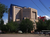 "neighbour house: st. Uritsky, house 19. office building БЦ ""Деловой мир"""