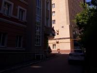 "Samara, office building БЦ ""Деловой мир"", Uritsky st, house 19"