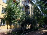 Самара, Урицкого ул, дом 18