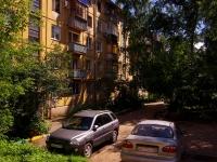 Самара, улица Урицкого, дом 18. многоквартирный дом