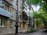 Самара, улица Урицкого, дом 20. многоквартирный дом