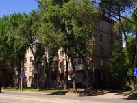 Samara, st Uritsky, house 20. Apartment house