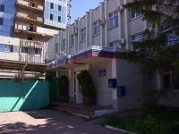 соседний дом: ул. Урицкого, дом 21. органы управления Администрация железнодорожного района г. Самара