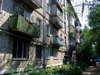 Samara, Uritsky st, house 22. Apartment house