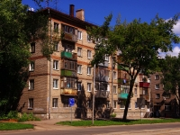 neighbour house: st. Uritsky, house 24. Apartment house
