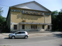 "neighbour house: st. Chernorechenskaya, house 15. cinema ""Россия"""