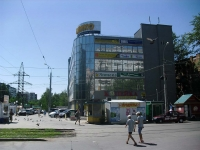 Samara, shopping center Мико, Chernorechenskaya st, house 30