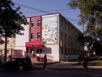 萨马拉市,  , house 6 ЛИТ ББ1. 写字楼
