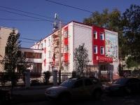 Samara, Chernorechenskaya st, house 6 ЛИТ ББ1. office building