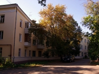 Самара, улица Чернореченская, дом 2/1. многоквартирный дом