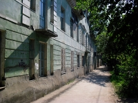 Samara, Chernorechenskaya st, house 9. Apartment house