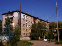 Samara, st Chernorechenskaya, house 13. Apartment house