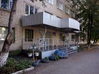隔壁房屋: st. Chernorechenskaya, 房屋 19. 宿舍 Самарского колледжа строительства и предпринимательства, №2