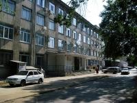 Samara, Chernorechenskaya st, house 21. office building