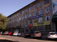 neighbour house: st. Chernorechenskaya, house 21. office building