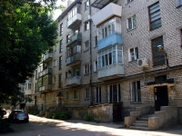 Samara, Chernorechenskaya st, house 25. Apartment house